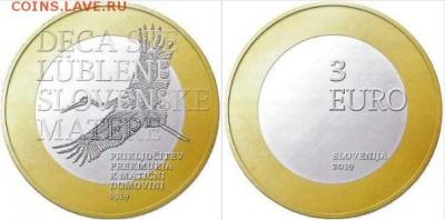 Биметаллические монеты Мира_новинки - Словения, 3 евро, 2019г., Прекмурский край