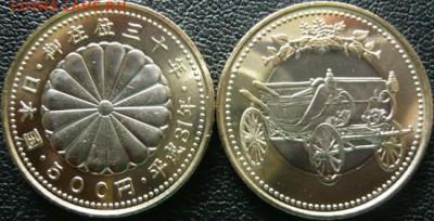Биметаллические монеты Мира_новинки - jp500y2019