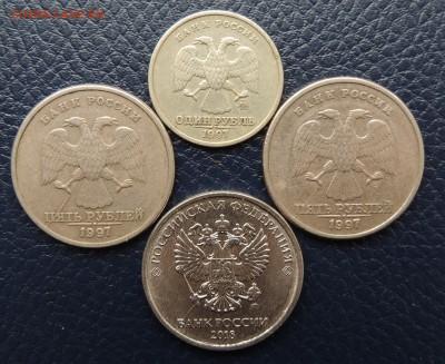 4 схожих раскола, на разных монетах - DSCN8605.JPG