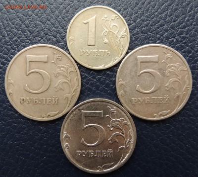 4 схожих раскола, на разных монетах - DSCN8607.JPG