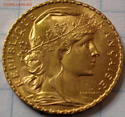 20 франков 1910 года - IMG_20181001_162314