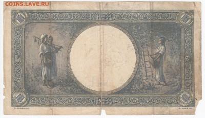 РУМЫНИЯ - 1000 лей 1944 г.   до 04.03 в 22.00 - IMG_20190226_0012
