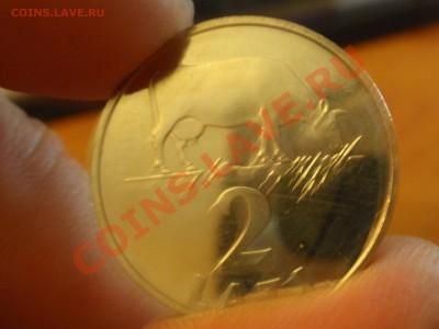 География в монетах)) - P6110231.JPG
