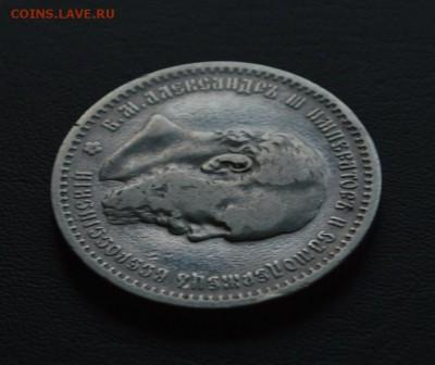 Пара рублей 1891 год А.Г. на подлинность - 5