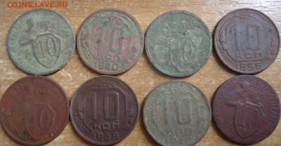 46 цинковых монет на опыты до 4.03.2019 в 22.00 - DSC03610.JPG
