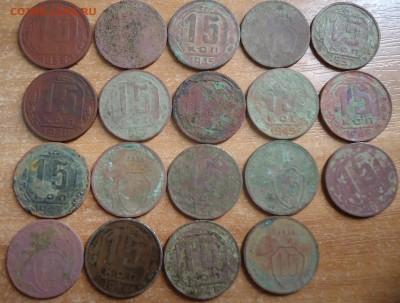 46 цинковых монет на опыты до 4.03.2019 в 22.00 - DSC03608.JPG