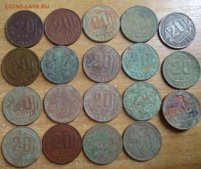46 цинковых монет на опыты до 4.03.2019 в 22.00 - DSC03606.JPG