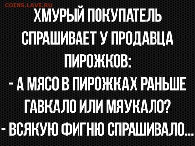 юмор - hITYE_bcy8A