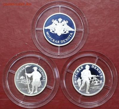 набор из 3 монет 1 рубль 2005 Морская Пехота - 5.03.19 в 22ч - 11,02,12 001
