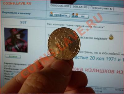 География в монетах)) - 000ит.JPG