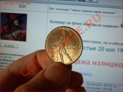География в монетах)) - 000лир.JPG