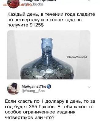 юмор - lZYpEtw6ljw