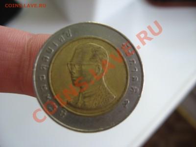География в монетах)) - Изображение 002