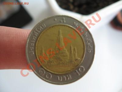 География в монетах)) - Изображение 005
