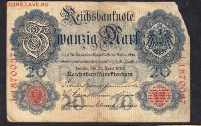 Германия 1910 20 марок с 1 рубля - 11