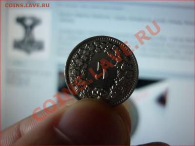 География в монетах)) - 00швейц.JPG