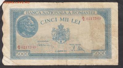 Румыния 5000 лей декабрь1945 - 49