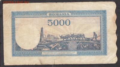 Румыния 5000 лей декабрь1945 - 49а