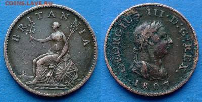 Великобритания - 1 фартинг 1807 года до 5.03 - Великобритания 1 фартинг 1807