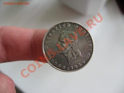 География в монетах)) - Изображение 004