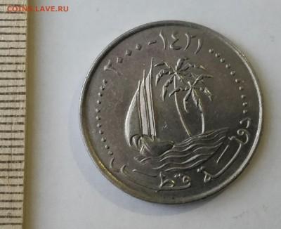 КАТАР 50 дирхамов 2000 - ٢٠٠٠ (корабль) до 5.03.19 - IMG_20190217_164722