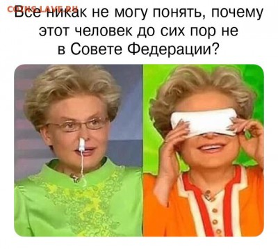 юмор - q0hQ0KKv9to