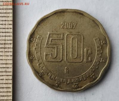 МЕКСИКА 50 сентаво 2007 до 5.03.19 - IMG_20190227_152057