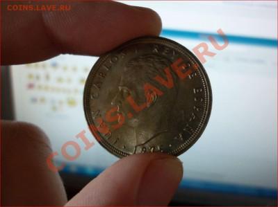 География в монетах)) - 0000исп.JPG