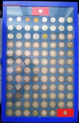 Оформление коллекции монет - IMG_0298.JPG
