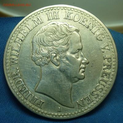 Талер 1830 года С 200 рублей До 04.03.19 в 22.00 МСК - P1500094.JPG