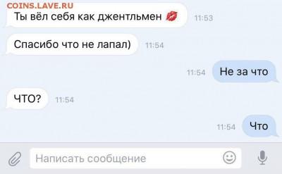 юмор - yGunXLJjp2o