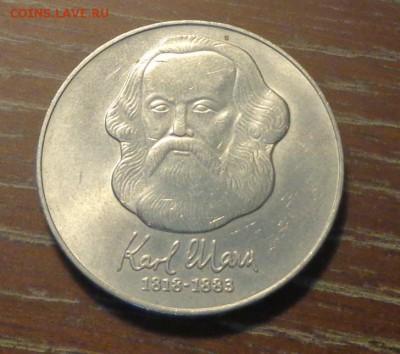ГДР - 20 марок КАРЛ МАРКС до 8.03, 22.00 - ГДР 20 марок Карл Маркс(2)_1.JPG