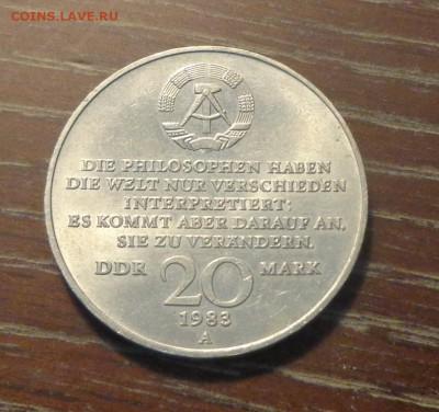 ГДР - 20 марок КАРЛ МАРКС до 8.03, 22.00 - ГДР 20 марок Карл Маркс(2)_2.JPG