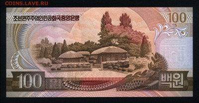 Северная Корея 100 вон 1992 unc 08.03.19. 22:00 мск - 1