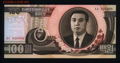 Северная Корея 100 вон 1992 unc 08.03.19. 22:00 мск - 2