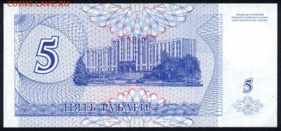 Приднестровье 50000 рублей 1996 (надп.) unc 08.03.19. 22:00 - 1