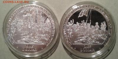 Монеты с Корабликами - Кука о-ва 2007 1 доллар Сигнал