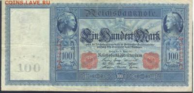 Германия 100 марок 1910 г. 4.03. 19 г. 22 -00 МСК. - 100  м. 1910 1
