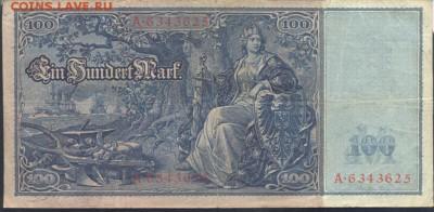 Германия 100 марок 1910 г. 4.03. 19 г. 22 -00 МСК. - 100  м. 1910