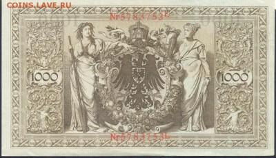 Германия 1000 марок 1910 г. 4.03. 19 г. 22 -00 МСК. - 1000  м. 1910