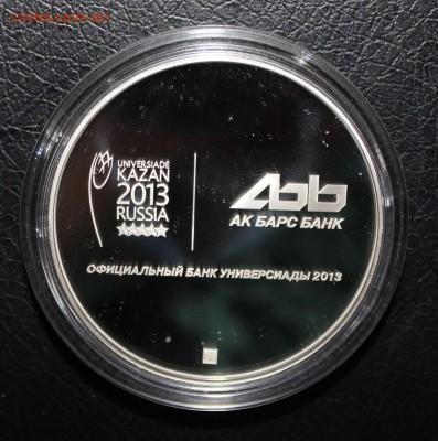 Ак Барс, медаль (жетон?) Казанский Кремль Ag925 - 67,25гр - IMG_3299.JPG