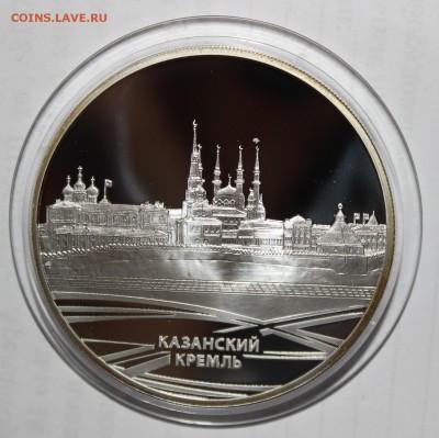 Ак Барс, медаль (жетон?) Казанский Кремль Ag925 - 67,25гр - IMG_3342.JPG
