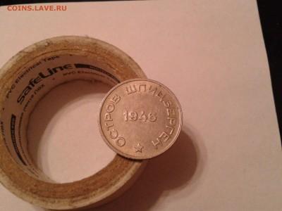 20 копеек 1946 года Остров Шпицберген - в коллекцию - 2011-04-25 20.36.06
