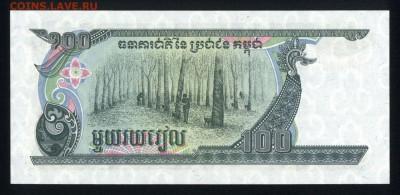 Камбоджа 100 риэлей 1990 unc 09.03.19. 22:00 мск - 1