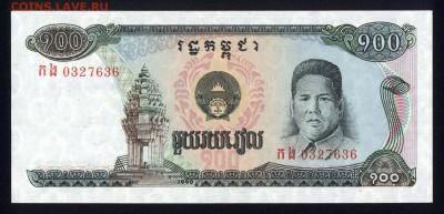 Камбоджа 100 риэлей 1990 unc 09.03.19. 22:00 мск - 2