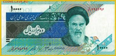 Иран 10000 риалов 1992 unc 09.03.19. 22:00 мск - 2