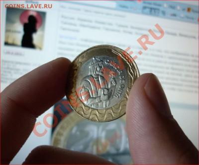География в монетах)) - 0000000пор.JPG