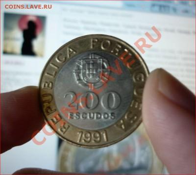 География в монетах)) - 0000пор.JPG