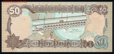 Ирак 25 динар 1990 unc 09.03.19. 22:00 мск - 1