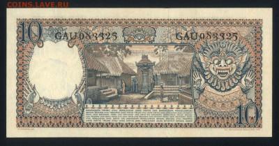 Индонезия 10 рупий 1958 unc 09.03.19. 22:00 мск - 1